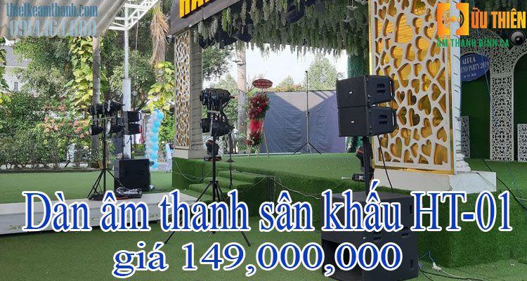 Dàn âm thánh sân khấu 149,000,000